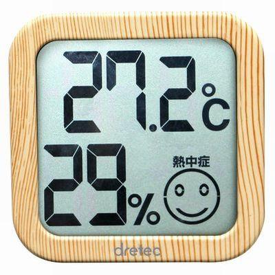 デジタル温湿度計 ナチュラルウッド