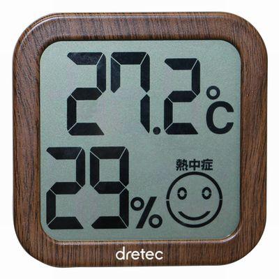 デジタル温湿度計 ダークウッド