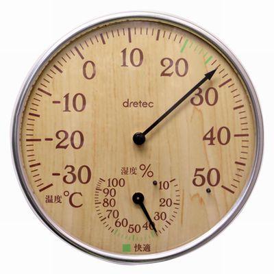 アナログ温湿度計 ナチュラルウッド
