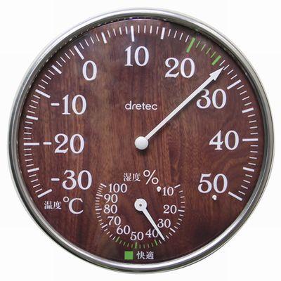 アナログ温湿度計 ダークウッド