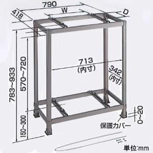 アルミ製据付架台 《アルミキーパー》 二段置台 耐食アルミ合金 最大積載質量60kg×2台