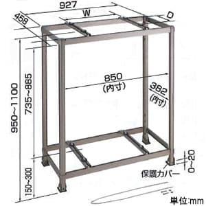 アルミ製据付架台 《アルミキーパー》 二段置台 耐食アルミ合金 最大積載質量80kg×2台