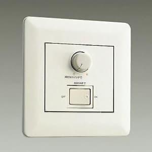 LED専用調光器 位相制御 2個用スイッチボックス(カバー付)適合 AC100V専用