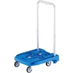 小型樹脂製運搬車 《アイドルキャリー weego》 伸縮式折りたたみハンドルタイプ ブルー