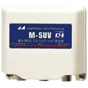 家庭用混合器 BS・CS/UHF・VHF 屋外用 防滴構造