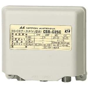 CS・BSブースター(UV混合) UV混合パスタイプ 共同受信用