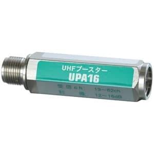 地上デジタル放送対応UHFブースター