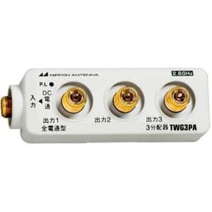 3分配器 CS・BS対応 全電通タイプ F型 屋内用 DC専用 固定用アタッチメント付属