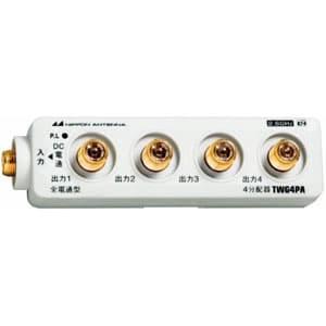 4分配器 CS・BS対応 全電通タイプ F型 屋内用 DC専用 固定用アタッチメント付属