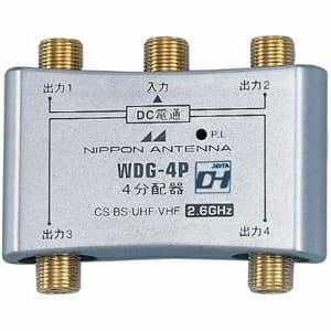 4分配器 CS・BS対応 全電通タイプ 屋内用 DC専用 金メッキ仕様
