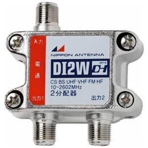 2分配器 CS・BS対応 1端子電通タイプ 屋内用