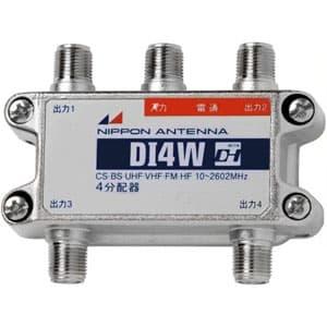 4分配器 CS・BS対応 1端子電通タイプ 屋内用