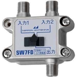 電波切換器 切換入力端子-出力端子間電通 屋内用