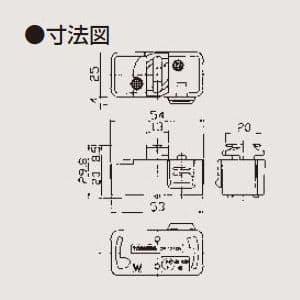 ライティングレール用引掛シーリングボディ 白 6A 125V 画像3