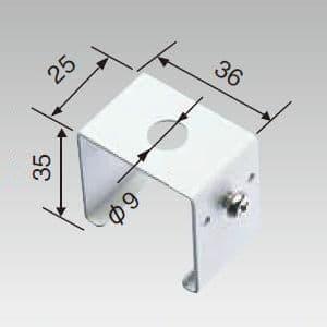 ライティングレール用ハンガー Φ9ボルト吊用 黒 画像2