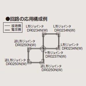 ライティングレール用フィードインキャップ 黒 15A 125V 画像3
