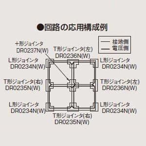 ライティングレール用フィードインキャップ 黒 15A 125V 画像4