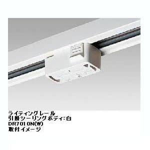 ライティングレール用引掛シーリングボディ 白 6A 125V 画像2