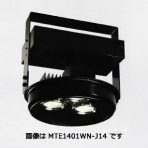 高天井用LED器具 水銀灯250Wクラス 点灯方式:照度補正形 配光角:110° 100〜242V 【受注生産品】