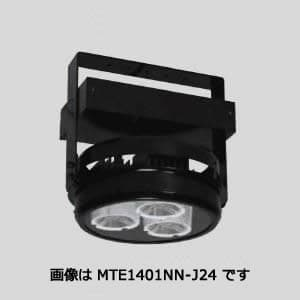 高天井用LED器具 水銀灯400Wクラス 点灯方式:連続調光形 配光角:60° 200〜242V