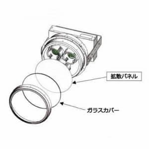高天井用LED器具 拡散パネル付 250Wクラス 点灯方式:照度補正形 配光角:60° 200〜242V 【受注生産品】 画像2