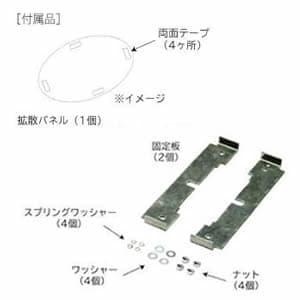 高天井用LED器具 拡散パネル付ガード 画像2