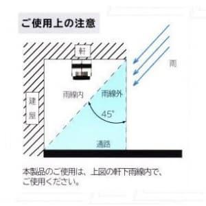高天井用LED器具 防湿・防雨形 400Wクラス 点灯方式:照度補正形 配光角:60° 【受注生産品】 画像2