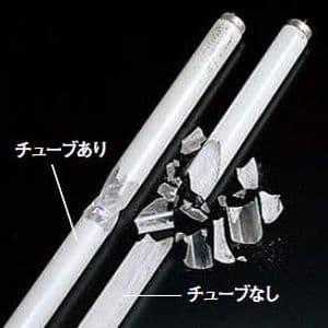 紫外線吸収膜付飛散防止形蛍光灯 Hf器具専用 直管 32W 3波長形昼白色 画像2