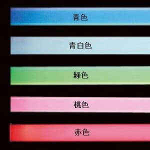 カラー蛍光ランプ 直管 ラピッドスタート形 40W 桃色 画像2