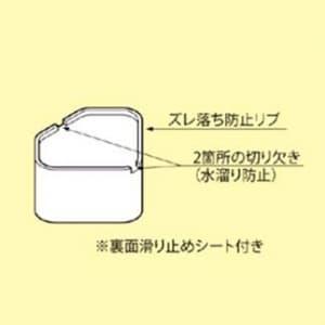 洗濯機用防振かさ上げ台 ふんばるマン 1セット4個入り 画像4