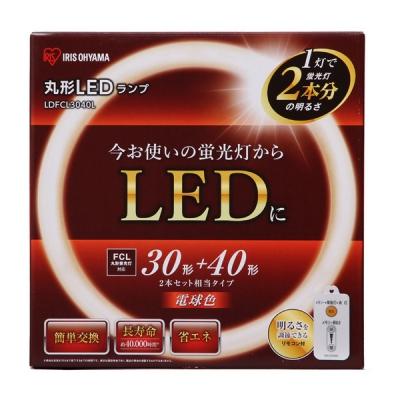 丸形LEDランプ 30W形+40W形相当 電球色