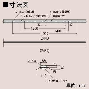 交換形LEDベースライト 《スマートユニット》110形 直付形 笠付形 10000lmタイプ FLR110形2灯器具相当 昼光色 連続調光・固定出力兼用 画像5