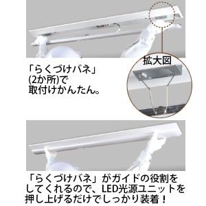 LED非常用照明器具 直付型 一般形 30分間タイプ 9形 低天井用(〜3m) リモコン自己点検機能付 昼白色 画像4