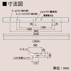 LED非常用照明器具 直付型 一般形 30分間タイプ 9形 低天井用(〜3m) リモコン自己点検機能付 昼白色 画像5
