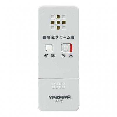YAZAWA  SE55LG