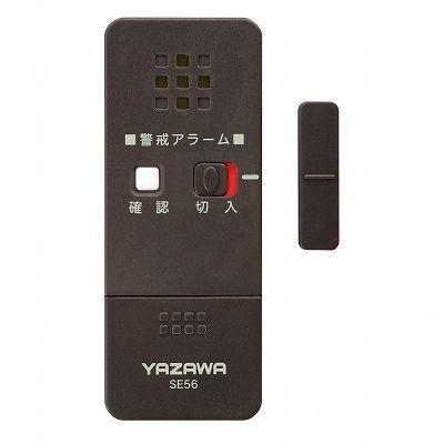 YAZAWA  SE56BR