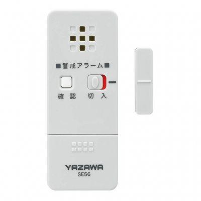 YAZAWA  SE56LG