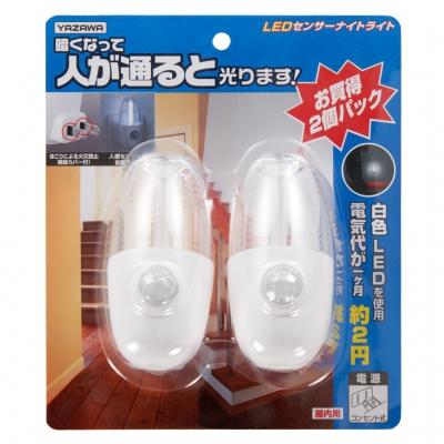 LEDセンサーナイトライトホワイト2個セット