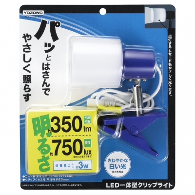 LED3Wインテリアクリップライト ブルー