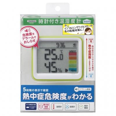 時計付き置き型デジタル温湿度計 グリーン