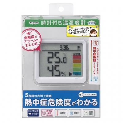 時計付き置き型デジタル温湿度計 ライトグレー