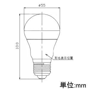 【ケース販売特価 10個セット】LED電球 一般電球形 下方向タイプ 一般電球60W形相当 昼白色 全光束810lm E26口金 密閉形器具対応 画像2