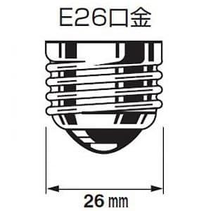 【ケース販売特価 10個セット】LED電球 一般電球形 下方向タイプ 一般電球60W形相当 昼白色 全光束810lm E26口金 密閉形器具対応 画像3