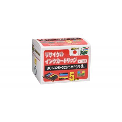 リサイクルインク キャノン用 5色パック