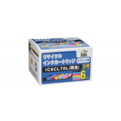 リサイクルインク エプソン用 6色パック