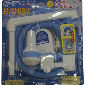 センタック オンリー湯〜 ハイパワー YS60