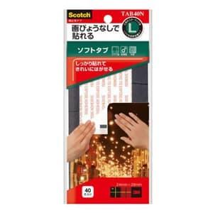 《スコッチ》 掲示用タブ ソフトタイプ 木面・コンクリート・金属用 Lサイズ 24×28mm