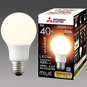 LED電球 《MILIE ミライエ》 全方向タイプ 一般電球形 40W形相当 全光束485lm 電球色 軽量化タイプ E26口金