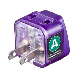 海外電源変換アダプタ エレプラグW-A アメリカ
