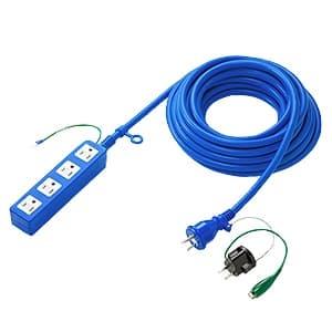 高強度タップ 3P・4個口・10m ブルー(識別用) コンセントキャップ(2個)付